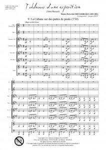 Tableaux d'une exposition - 3ème recueil (ensemble à vents et piano)