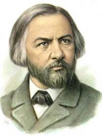 GLINKA Mikhaïl