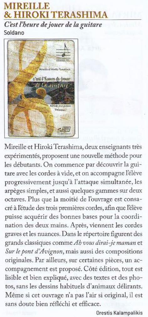 article méthode Terashima Guitare Classique Magazine n°89